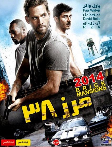 دانلود فیلم مرز 38 با دوبله فارسی Brick Mansions 2014