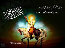 دانلود مداحي حاج علي انساني شب اربعين هيئت عبدا حسن ۹۴-۹۵