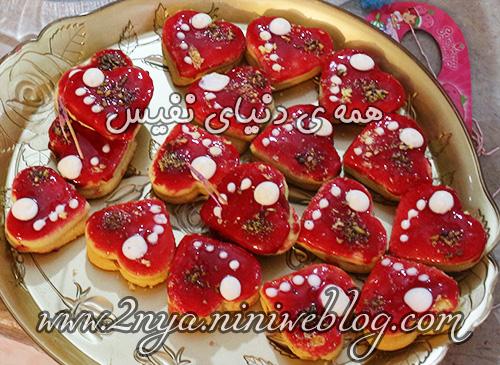حلما جون و جشن تولد تم توت فرنگی ها Strawberry helma theme tootfarangi