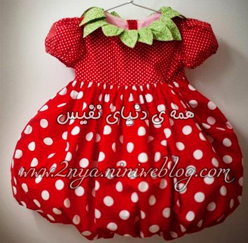 مدل لباس ژورنالی دخترانه بچگانه تم تولد حلما جون و جشن تولد تم توت فرنگی ها kiz_cocuk_elbise_bayramlik_modelleri_2016_helma_strawberry Strawberry helma theme tootfarangi