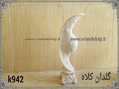 گلدان کلاه پلی استر ، مجسمه رزین ، تولید مجسمه ، رزین ، مواد رزین ، فروش قابدسیلیکنی