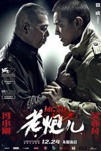 دانلود فیلم Mr. Six 2015