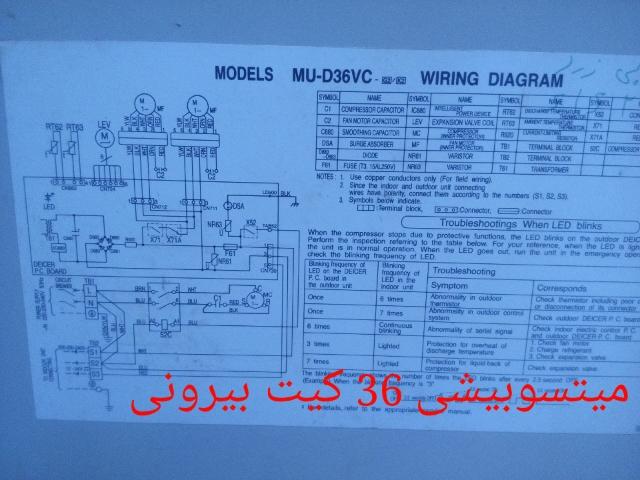 نقشه برق میتسویشی 36