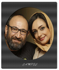 عکسهای بازیگران با همسرانشان پاییز 95