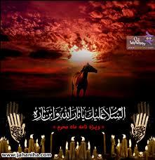 مداحي حاج مهدي مختاري و حاج محمود گرجي شب ?? محرم ۹۲-۹۵گرگان