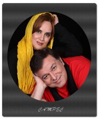 بیوگرافی شهناز شهبازی با همسرش شاهین باباپور