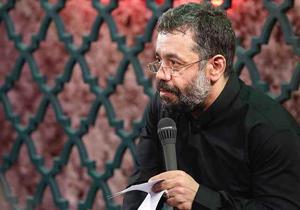 دانلود مداحی شب دوم محرم 95 | حاج محمود کریمی | فیلم و صوت