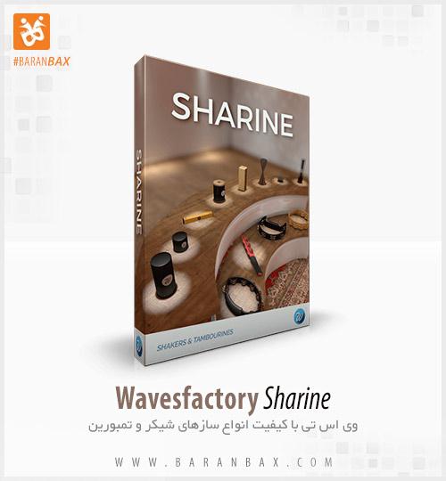 دانلود وی اس تی شیکر و تمبورین Wavesfactory Sharine