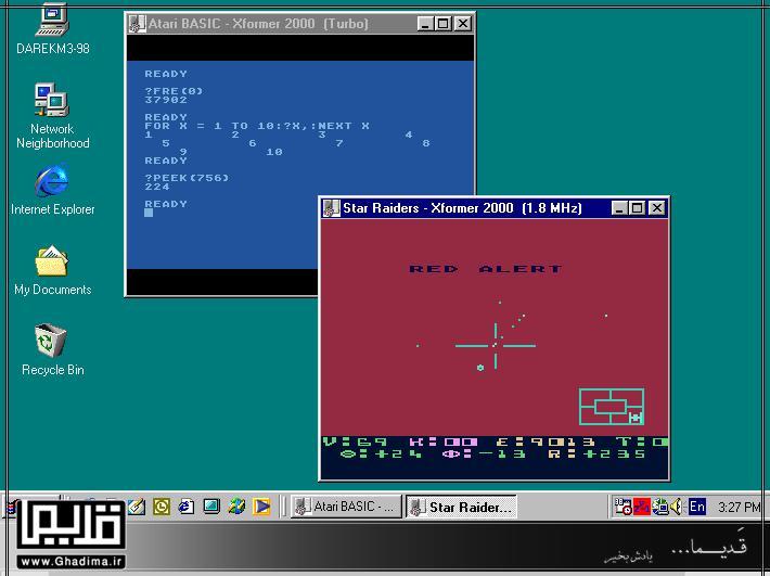 بازی های کامپیوتری در ویندوز 95