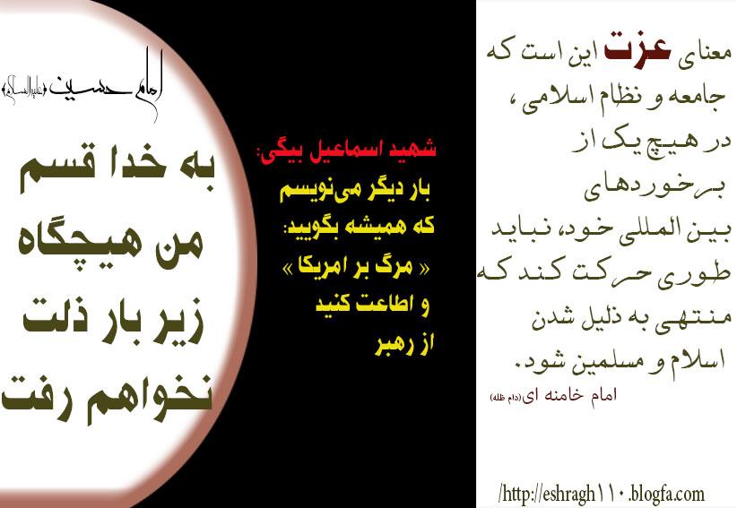 جهاد کبیر