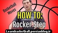 how to - _basketball moves for guards_ _ kobe bryant, kevin durant, lebron james basketball drills
