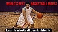 world_s best basketball moves!