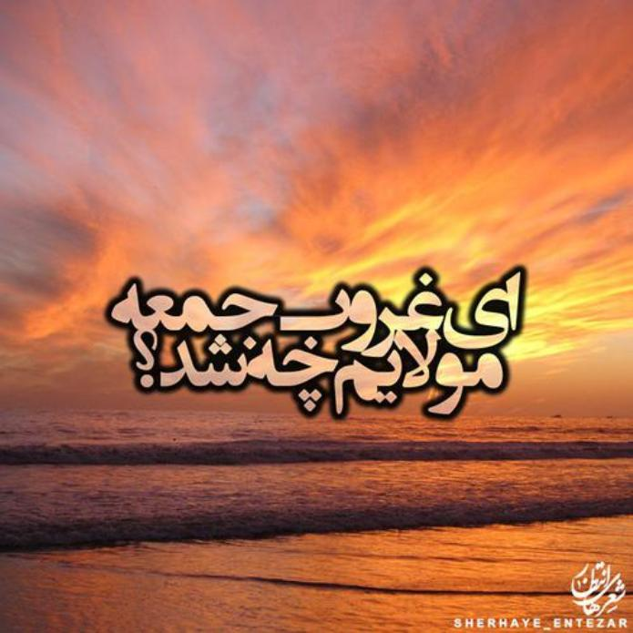 http://s9.picofile.com/file/8269992926/EM8ME_ZAM8N_FRAJ_3.jpg