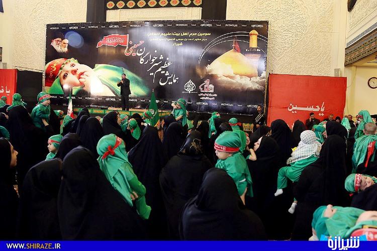 شیرخوارگان حسینی در شیراز 1395