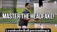 how to- head fake basketball move!