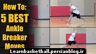 how to break ankles - top 5 crossovers - basketball moves _ ankle breakers - sick handles