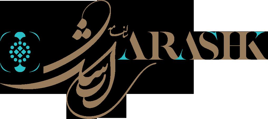 لوگوی جدید سالنامه ارشک