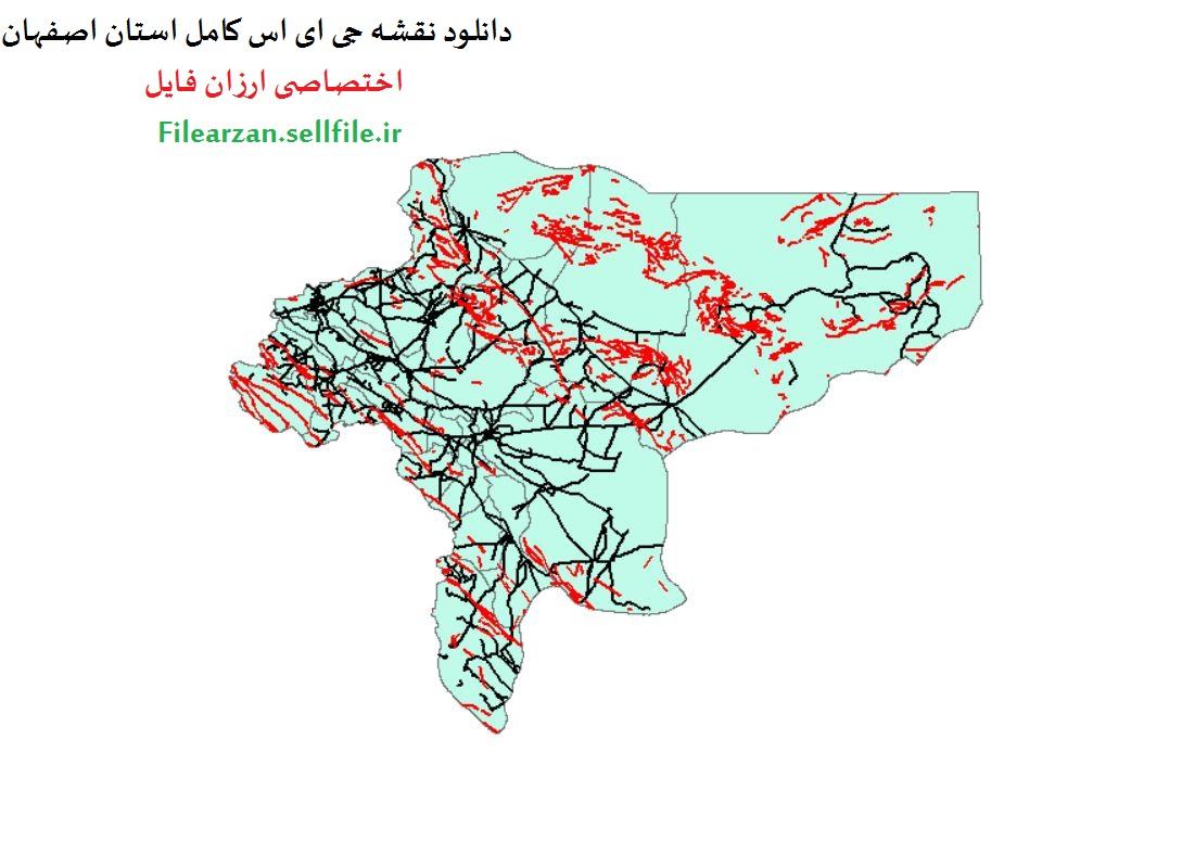 دانلود نقشه gis استان اصفهان