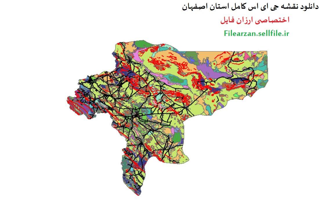 دانلود لایه کاربری اراضی اصفهان