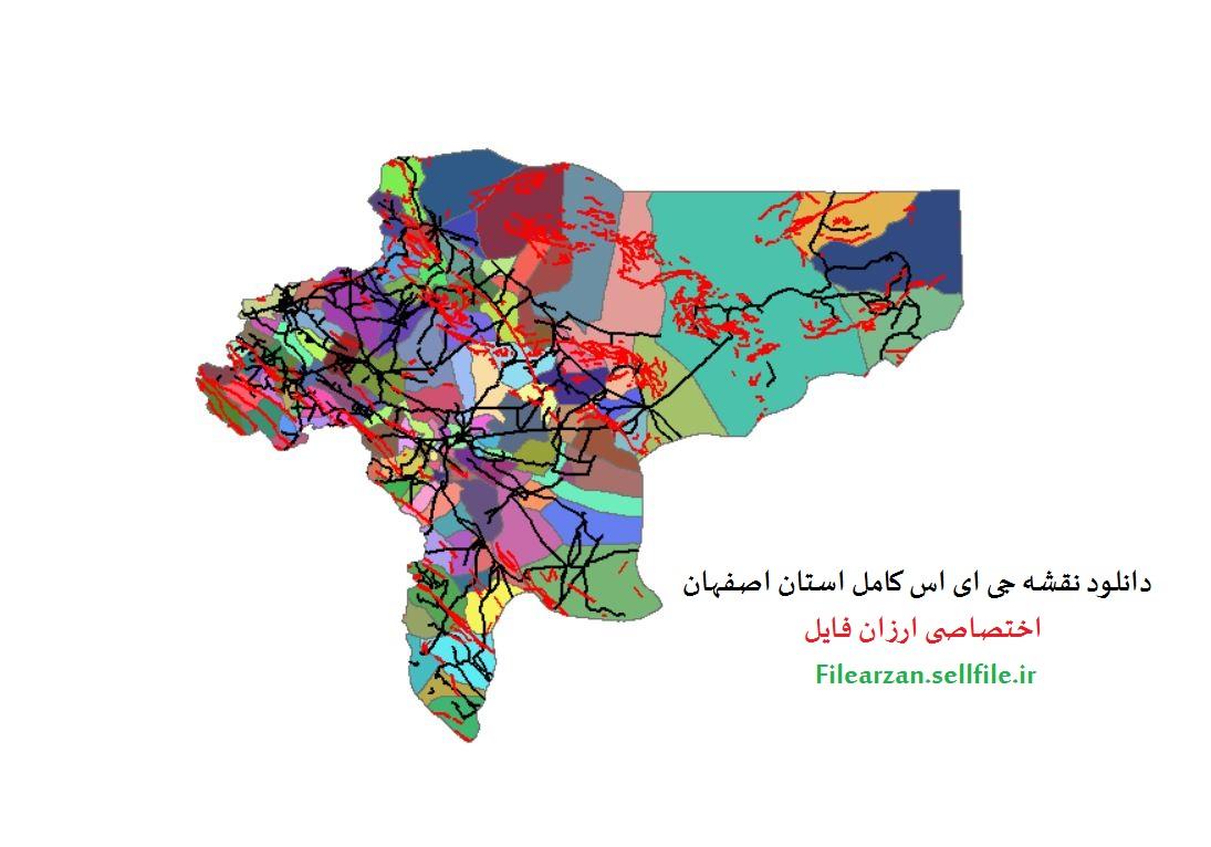 دانلود شیپ فایل استان اصفهان