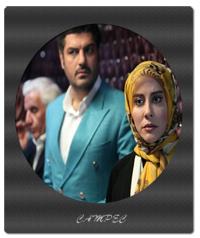 عکسهای سریال هشت و نیم دقیقه + داستان و بازیگران سریال