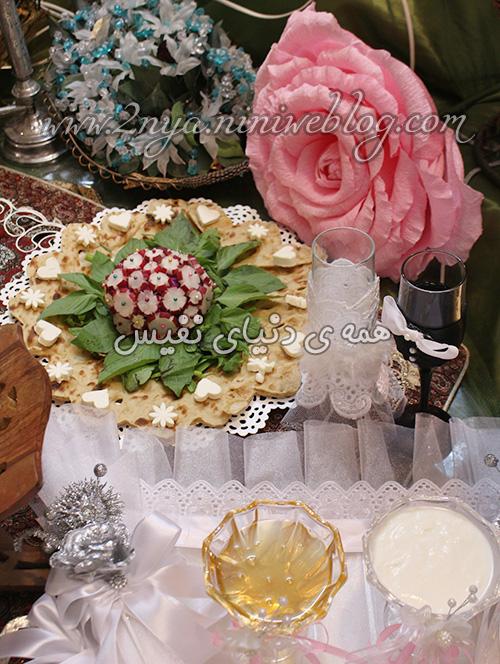 تزیین نون و پنیر سبزی سفره عقد عروسی تزئینات خنچه عروس تزئین با تربچه و سوزن رنگی