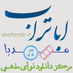[عکس: cover_Copy.png]