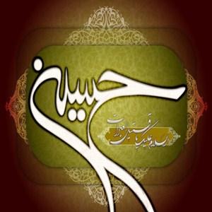 سخنان امام حسین علیه السلام در بامداد عاشورا