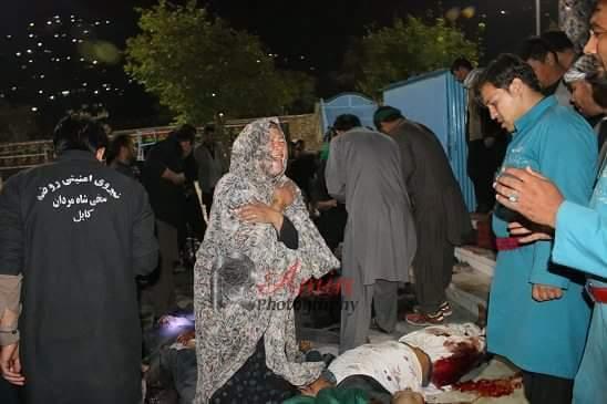 بیانیه ی شورای علمای شیعه افغانستان درپیوند با شهادت سوگواران حسینی در زیارت سخی