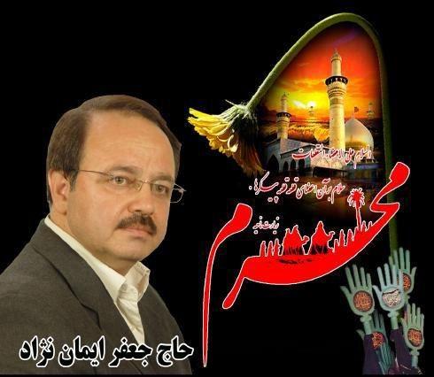 http://s9.picofile.com/file/8270579618/jafar_iman_e.jpg