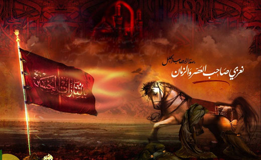 سرنوشت قاتلان امام حسین علیه السلام
