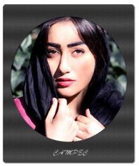 یاسمن معاوی | عکسها و بیوگرافی یاسمن معاوی
