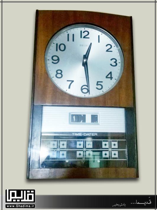 ساعت سیکو قدیمی آونگ دار