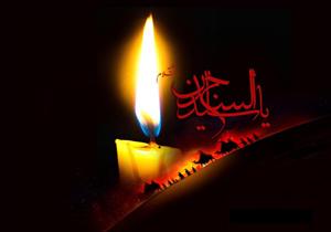 دانلود مداحی شهادت امام سجاد ع | 23 مهر 95 | محمود کریمی و میثم مطیعی