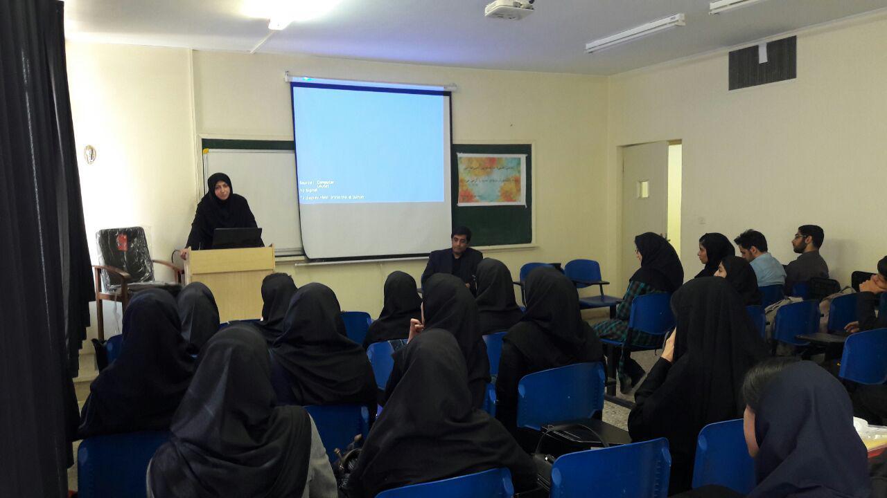 انجمن علمی زمین شناسی دانشگاه شهیدبهشتی تهران|شرکت زرآزما و دانشگاه