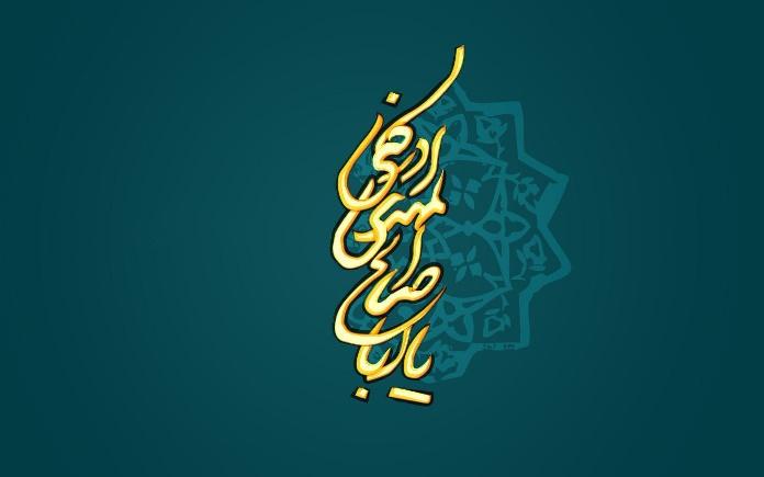 راز طول عمر امام زمان(عج) به روایت حجت الاسلام قرائتی