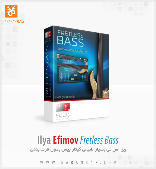 دانلود وی اس تی گیتار بیس Ilya Efimov Fretless Bass