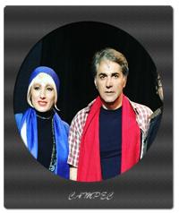 عکسها و بیوگرافی مهدی صبایی با همسر و پسرش