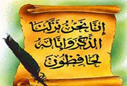 خواص طلاق و سوره فضیلت