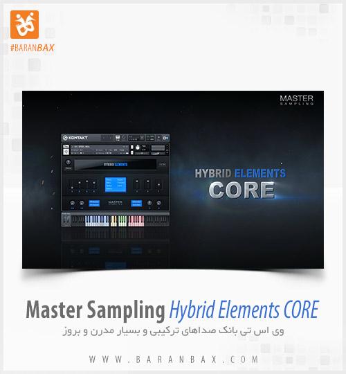 دانلود وی اس تی بانک صدا Master Sampling Hybrid Elements CORE