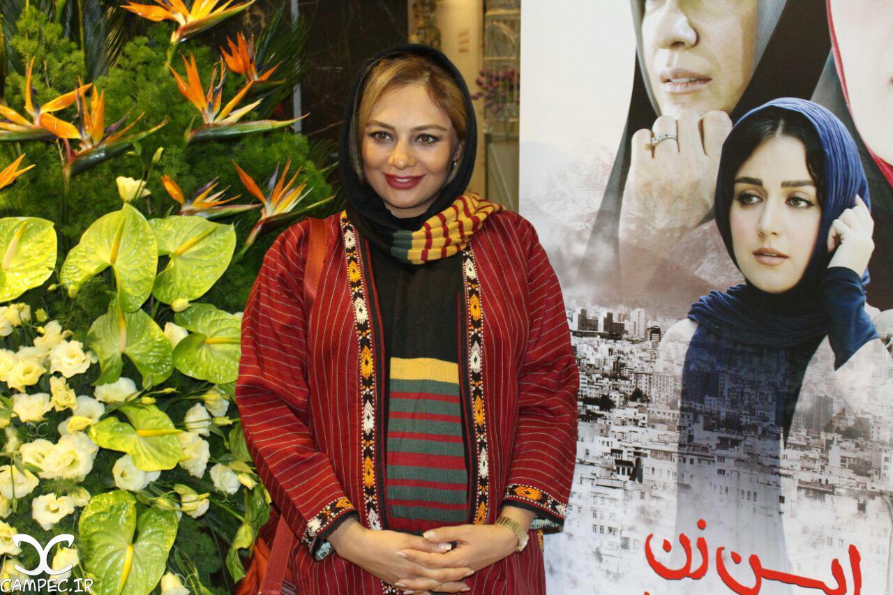 یکتا ناصر در اکران فیلم این زن حقش را میخواهد