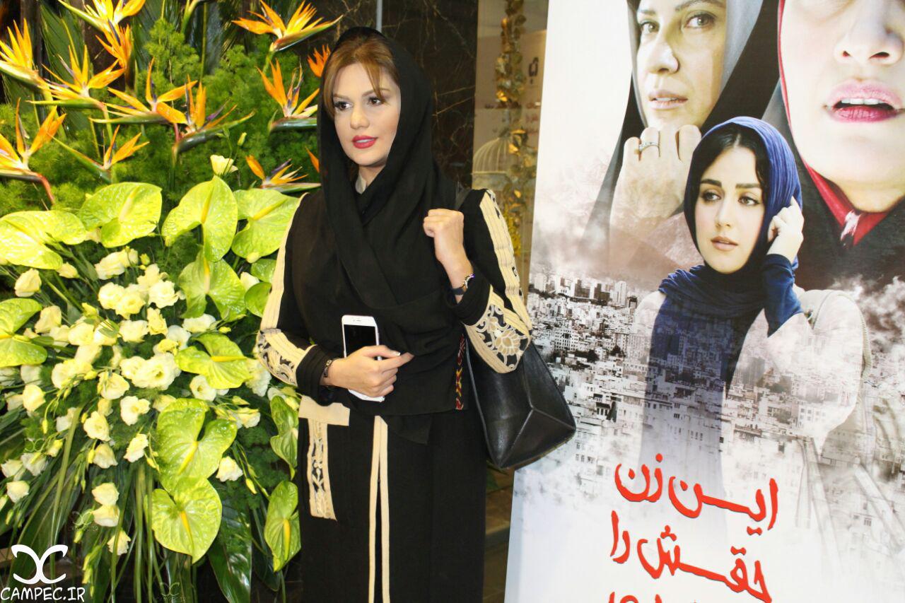 رز رضوی در اکران فیلم این زن حقش را میخواهد