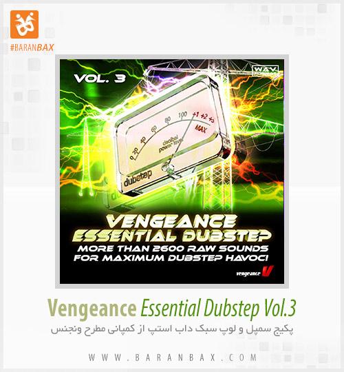 دانلود لوپ ونجنس Vengeance Essential Dubstep Vol.3