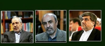 استعفای سه وزیر گودرزی فانی و جنتی | علت ماجرا | جزئیات و عکس