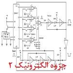 دانلود جزوه الکترونیک قدرت ۲