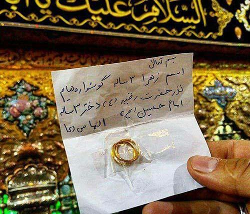 تصویر نامه دختر سه ساله به حضرت رقیه (س)
