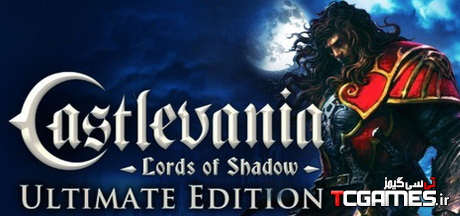 ترینر بازی Castlevania Lords of Shadow Ultimate Edition