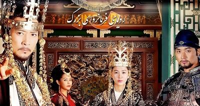 دانلود سریال رویای فرمانروای بزرگ قسمت 3 سوم | 29 مهر 95 | کیفیت عالی