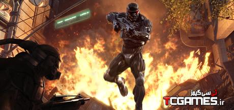 کرک نهایی بازی Crysis 2