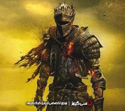 رفع ارور ERROR و مشکلات بازی Dark Souls 3